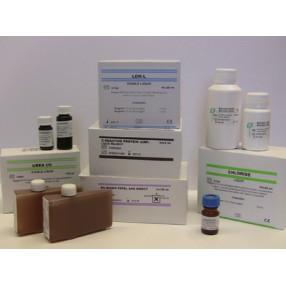 Clinical chemistry analyzer reagents
