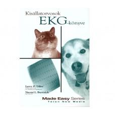 Carte de EKG pentru animale mici