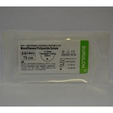 Surulon: Monofilament polyamide 2/0